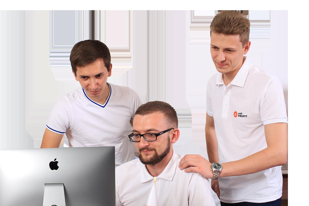 WebPROFIT - Про нас